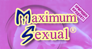 Maximum Sexual Stimulant за жени